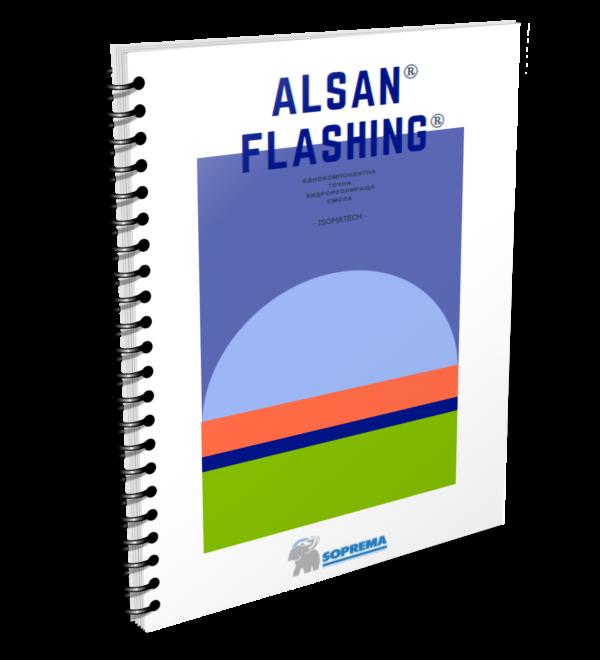 Alsan Flashing : Еднокомпонентна течна хидроизолационна смола