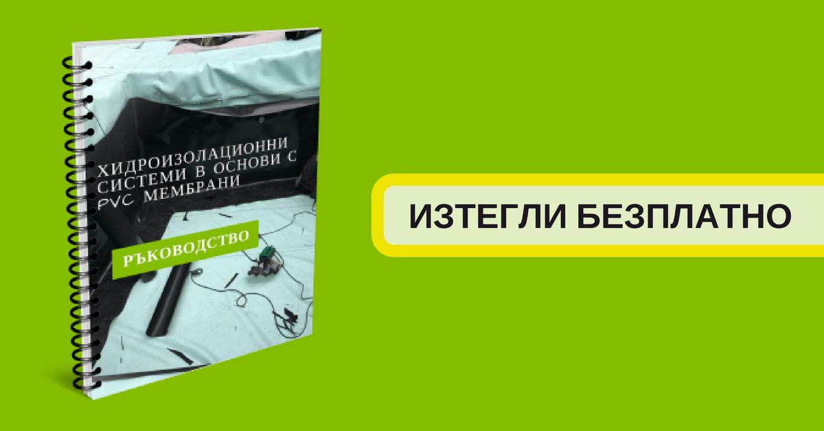 Download free manual book